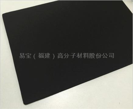 SCR 丁苯橡胶/天然橡胶/氯丁橡胶(SBR/NR/CR)共混体发泡材料) neoprene