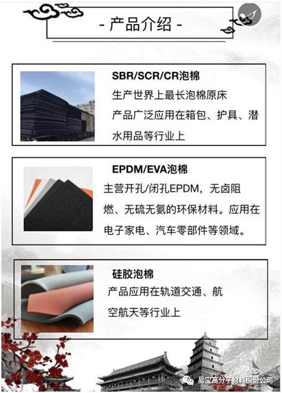 关于上海国际展览会延期举办的通知