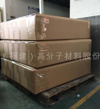 YB-8011C 开孔EPDM泡棉 三元乙丙橡胶 缓冲泡棉 吸音泡棉
