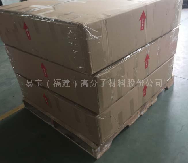 无硫无铵闭孔EPDM YB-6022H